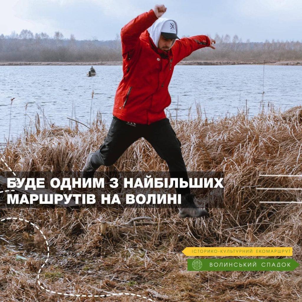 """""""Волинський спадок"""" буде одним з найбільших маршрутів у регіоні, - Павло Данильчук"""