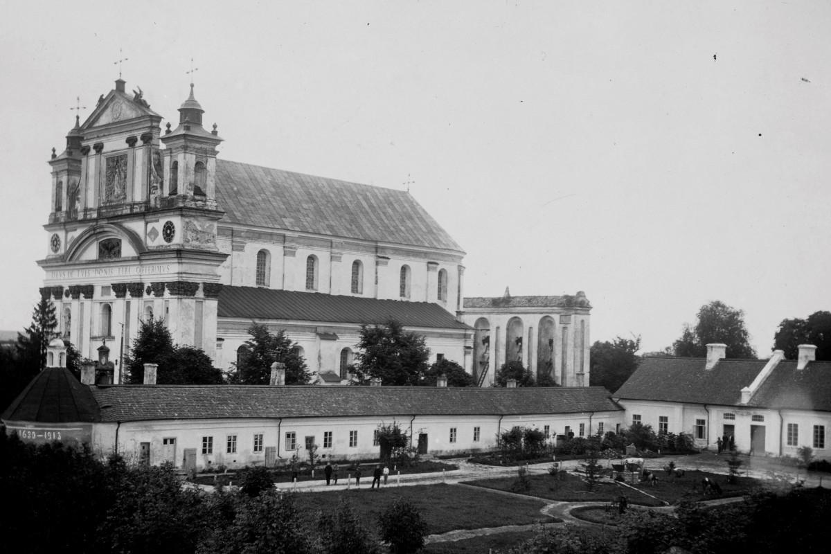 Колегіальний костел Святої Трійці. 1925 р.